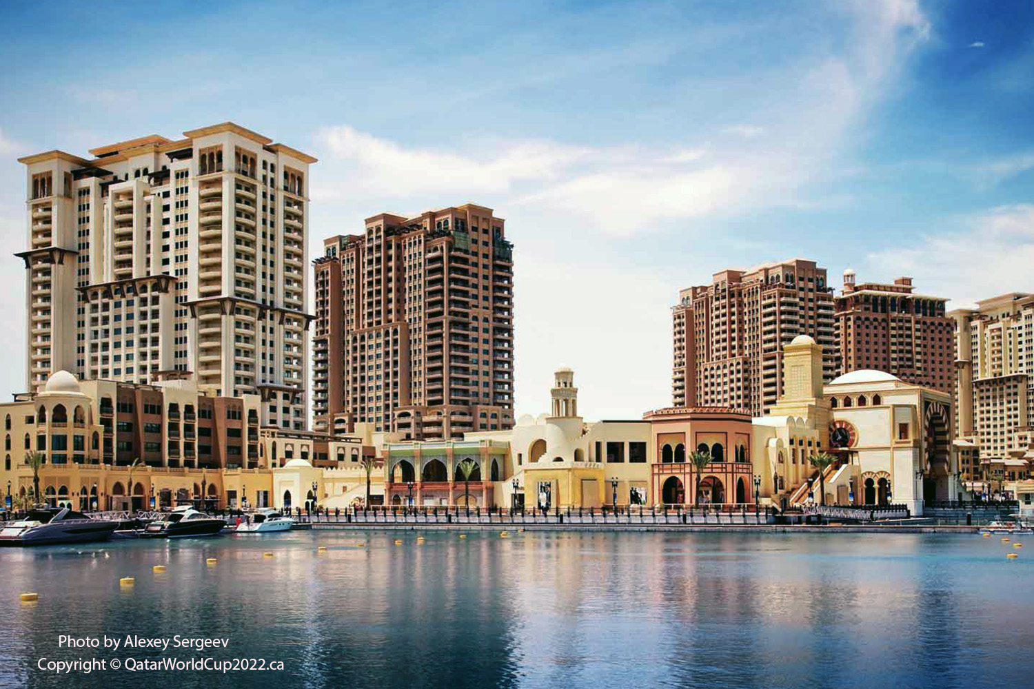 The peal of qatar
